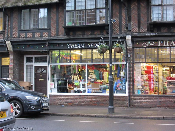 cheam sports shop.jpg