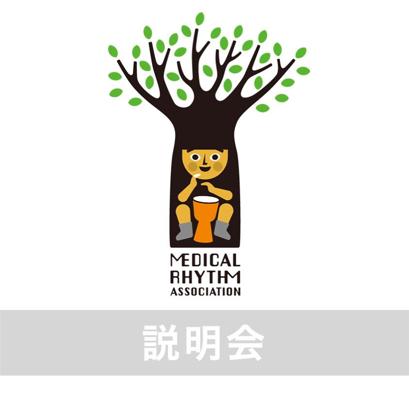 【会員限定説明会】文化庁「文化芸術による子供育成総合事業」助成金申請について