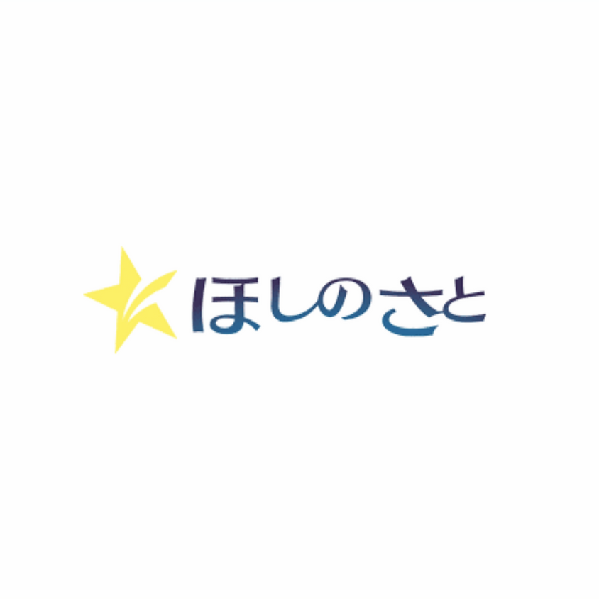 【ドラムサークル】ほしのさと デイサービス (施設内行事)