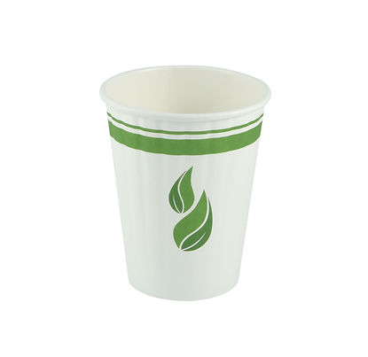 8oz Insulated cup.jpg