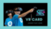 gift vr card2.png