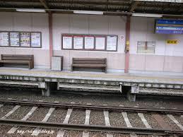 大谷駅 椅子.jpeg
