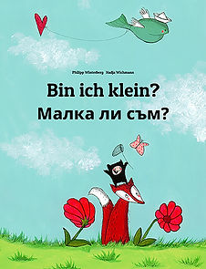 Am_I_small_German-Bulgarian_Cover_XL_kl.