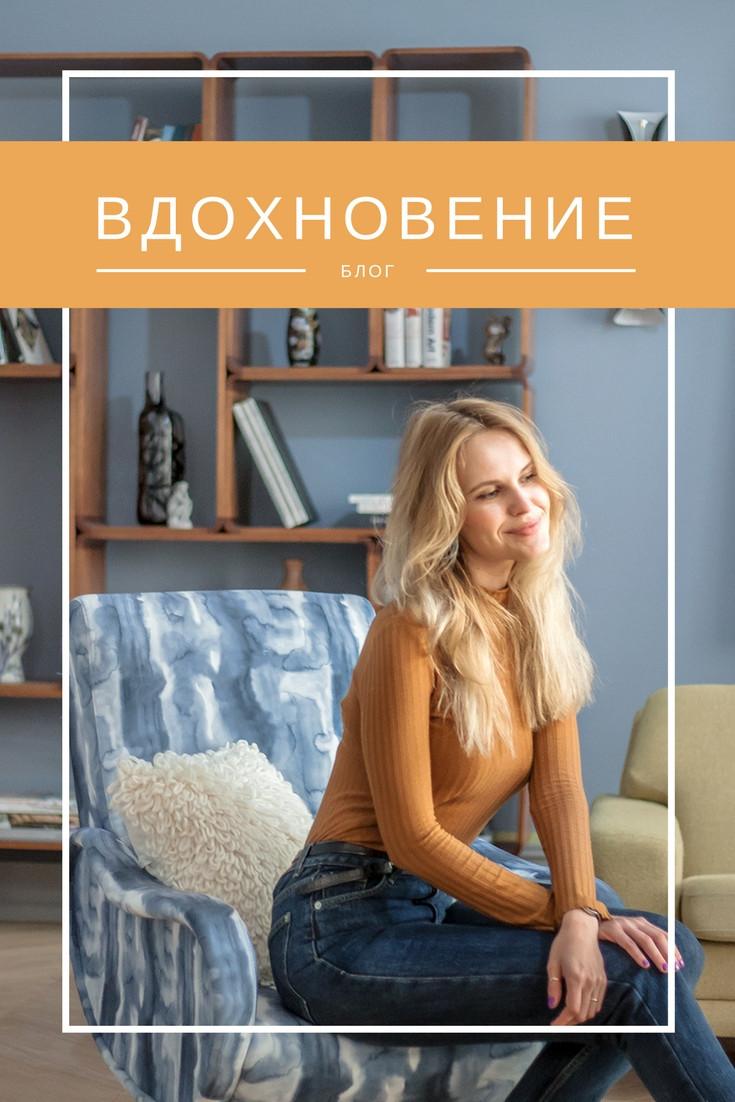 Нила Абрамова. Художница, блогер, фотограф.