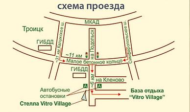Витро Вилладж, схема проезда