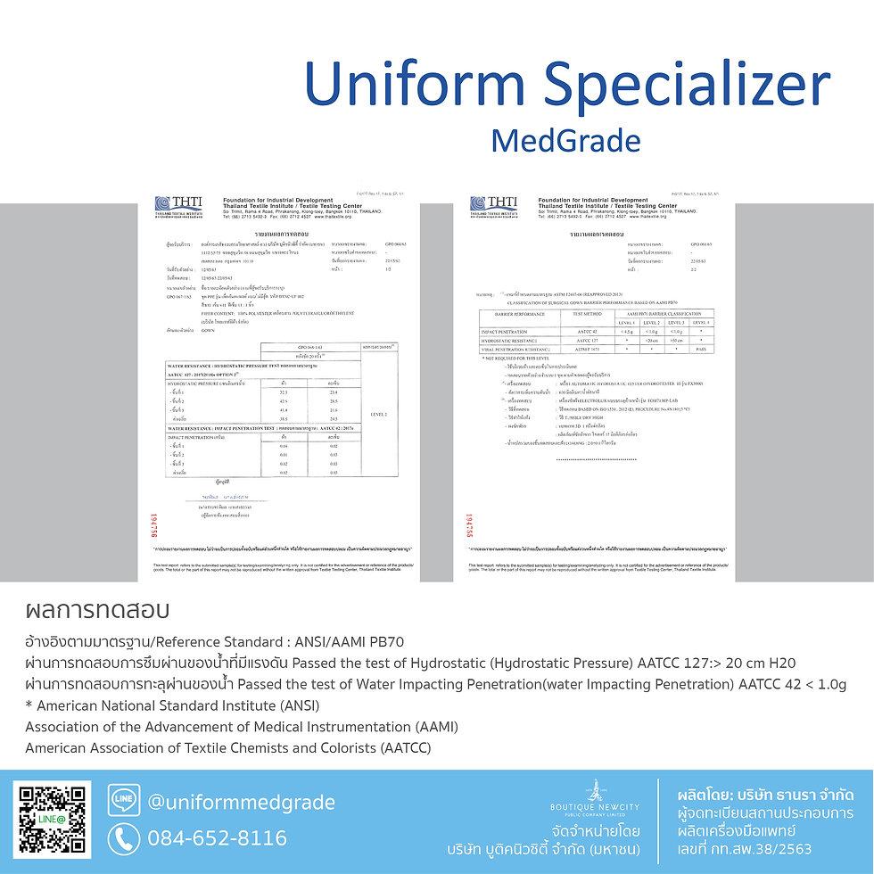 ชุดทันตแพทย์รุ่น 3-09.jpg
