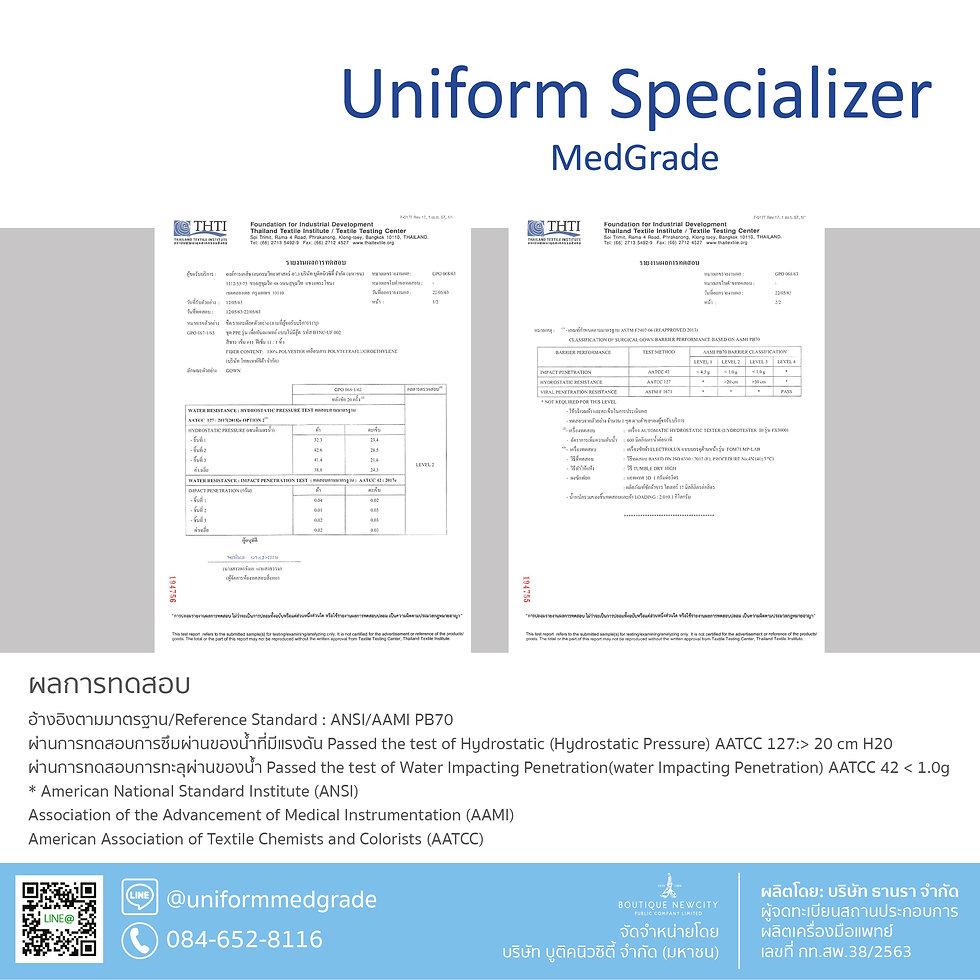ชุดทันตแพทย์รุ่น 2.1-09.jpg