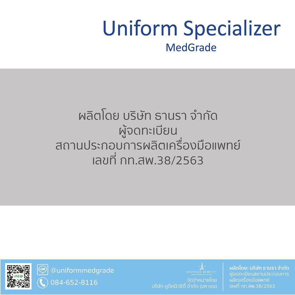 ชุดทันตแพทย์รุ่น 2.1-10.jpg