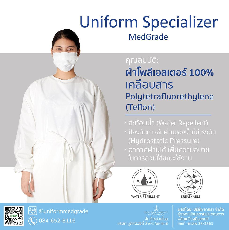 ชุดทันตแพทย์รุ่น 2.1-04.jpg