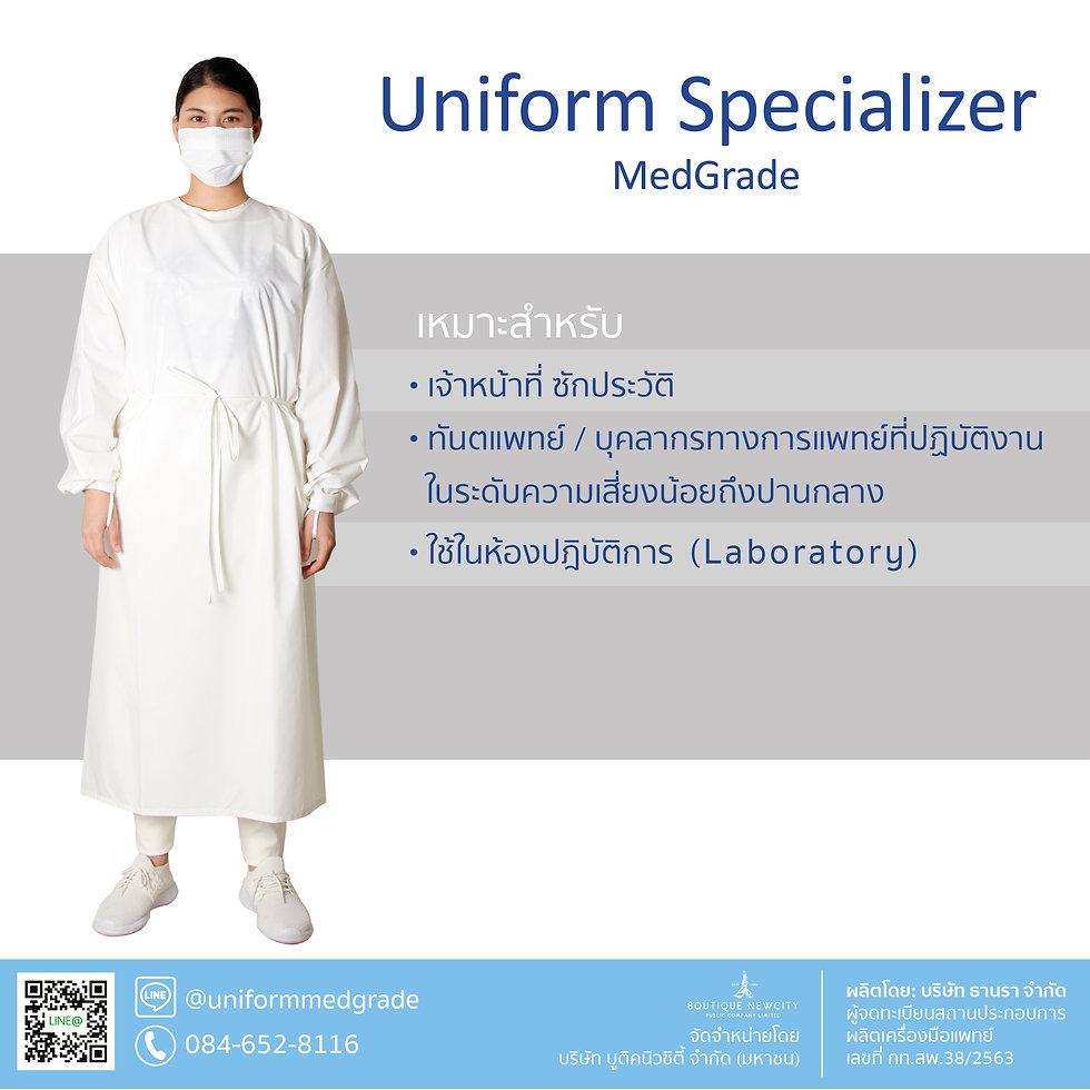 ชุดทันตแพทย์รุ่น 2.1-08.jpg