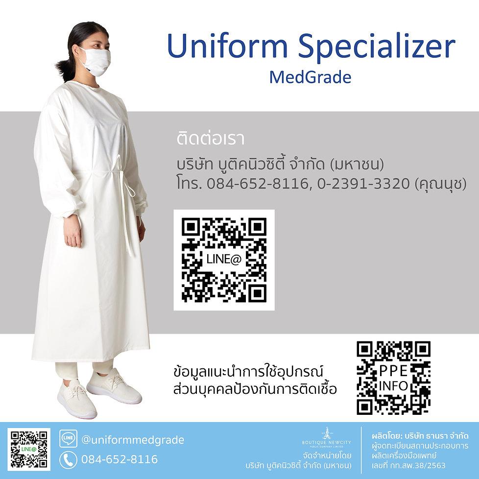 ชุดทันตแพทย์รุ่น 2.1-11.jpg