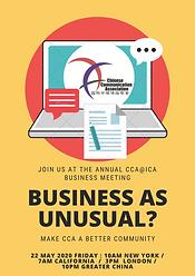 CCA Business Meeting