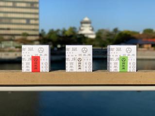 ぬか炊き専門店初!ぬか炊き缶詰の販売を開始します!