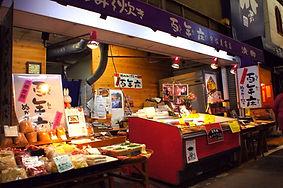 宇佐美商店店舗写真