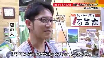 NHK NEWS WEB 2018.07.26