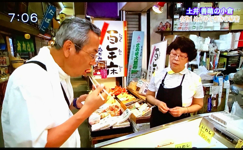日本テレビ系列「遠く行きたい」