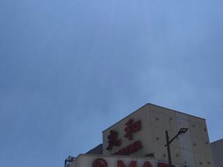 旦過の夏、小倉の夏