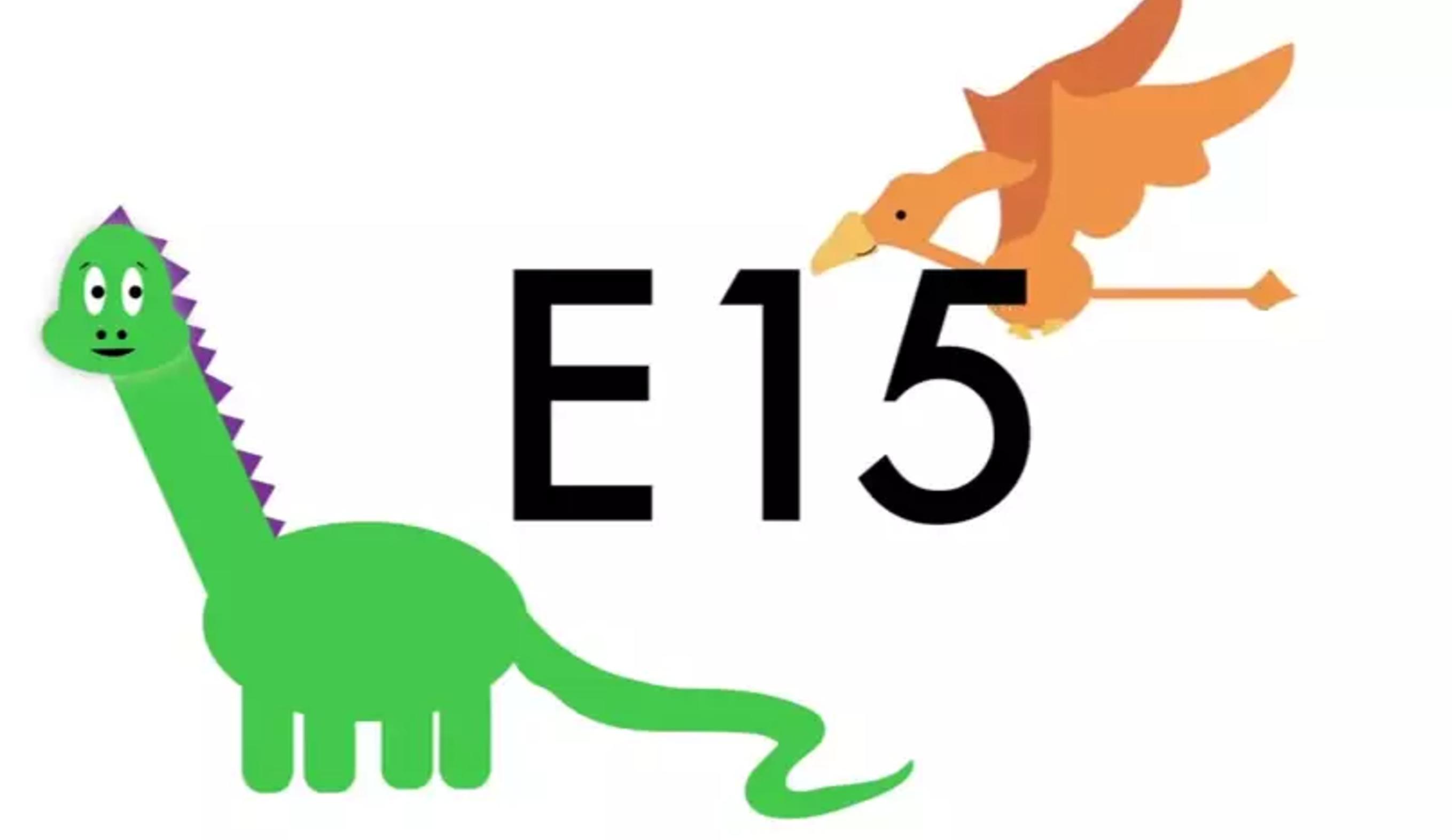 E15 Ethanol Commercial