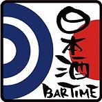 佐世保唯一の日本酒専門バータイム.png