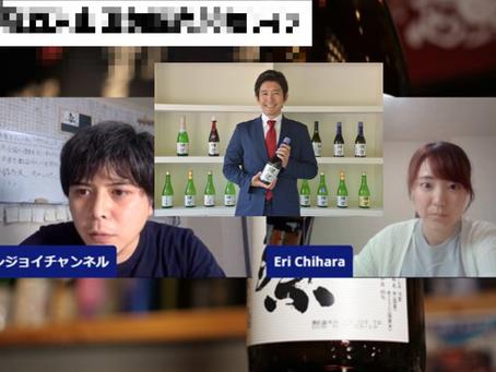 奇跡!?獺祭の旭酒造様とコラボ決定!!