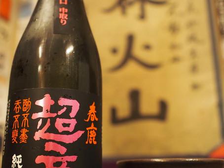日本酒は甘くてベタベタする??それは飲んでいる種類が違うから