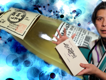 がん細胞は純米酒の雫で死滅する。酒は百薬の長。そして自然農法の食べ物で本当の健康とは何かを体感した。