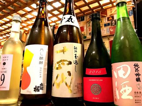日本酒専門店の品揃え