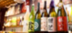 佐世保の日本酒専門店は全国のレアな酒がたくさん、十四代や獺祭、農口尚彦研究所、貴