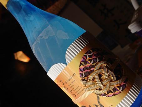 梅ヶ枝酒造のクラフトジンができました!酒蔵ツアーでしぼりたての新酒と一緒に飲んでみよう!!
