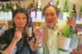 ルー大柴さんがNIBのよるーじげで佐世保の日本酒専門店タイムに来店.jpg