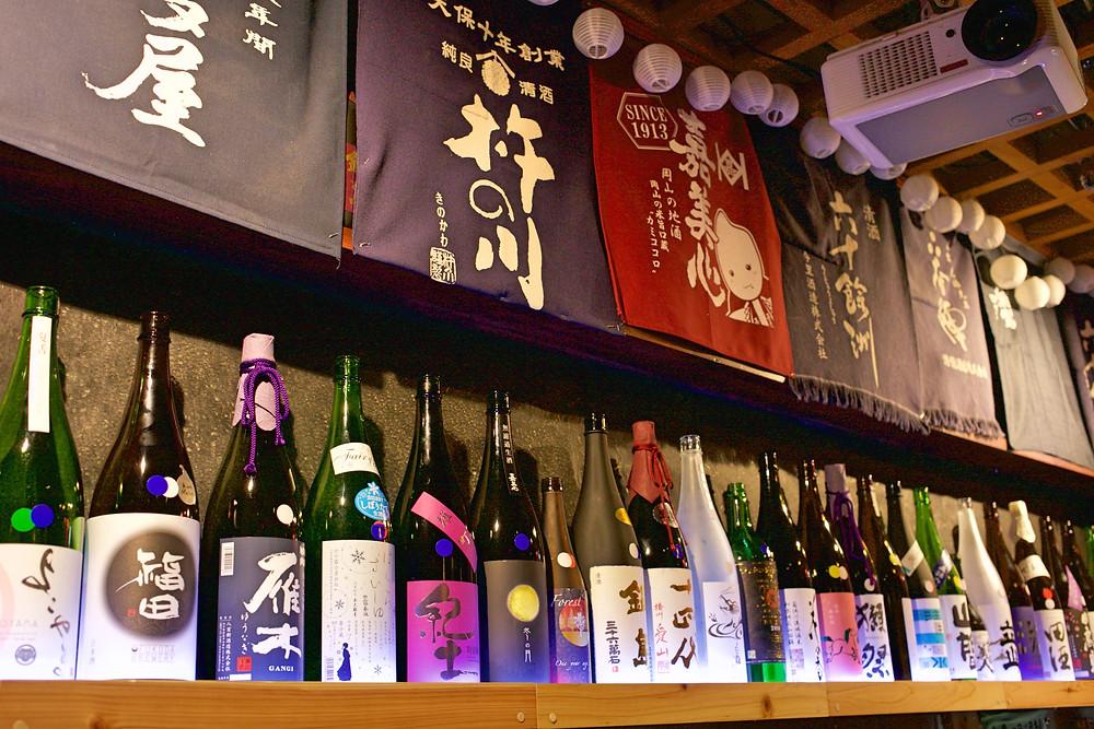 日本酒専門店タイム団体宴会場所内観基本情報