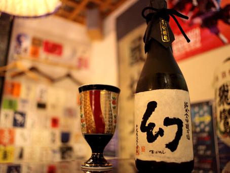 売りたいお酒が売れない!お客様に本当に美味しい日本酒を味わっていただくために…ある言葉の魔術でマインドコントロール。最高の日本酒を味わっていただきましょう。