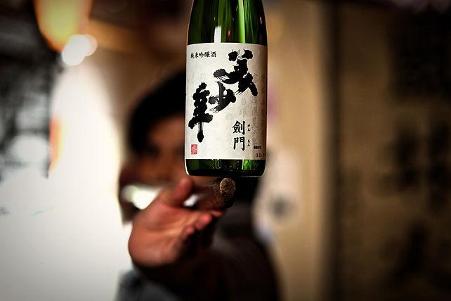 美少年純米吟醸剣門@佐世保日本酒バータイム.jpg