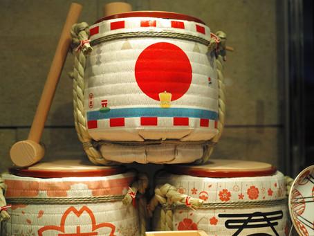 正月に絶対飲みたいオススメの日本酒特集!