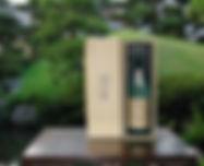 浦川酒造 南島原市有家町山川1123 TEL:0957-82-2030 銘柄:時代の酒・一鶴