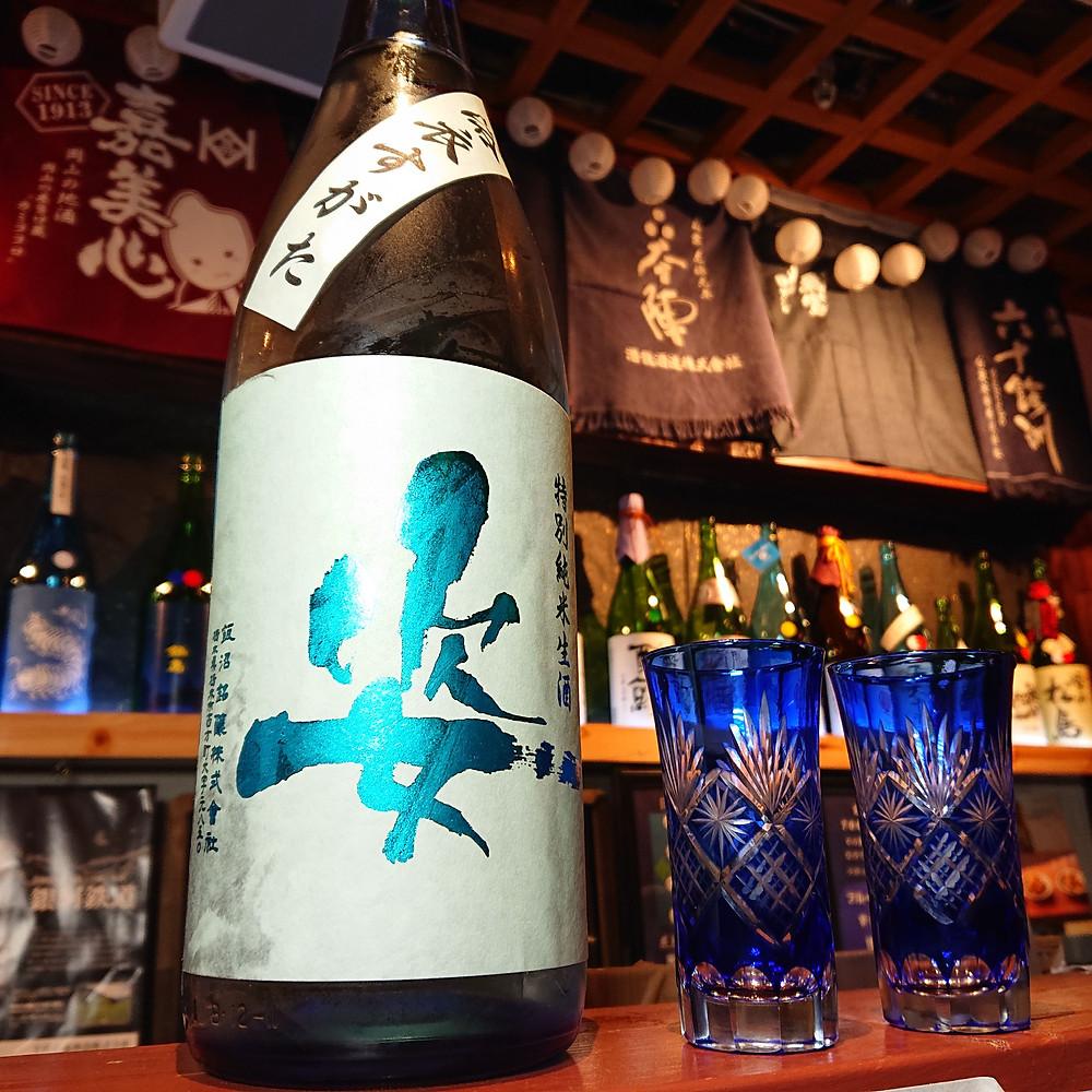 姿夏生酒浴衣姿佐世保唯一の日本酒専門バータイム