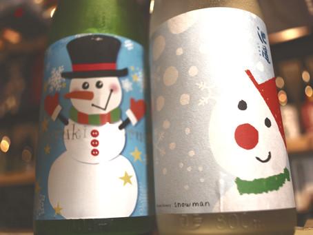 12月に飲みたい!限定日本酒おすすめ9選!【冬の月、仙禽、尾瀬の雪解け、池亀、八海山、獺祭磨き23スパークリング、フォニア、繁舛、くどき上手】