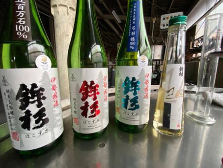 2/3久しぶりのオンライン酒蔵見学と蔵元さまとのオンライン二次会を開催します!@鉾杉ー河武醸造