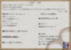 スクリーンショット 2019-05-08 16.07.39.png