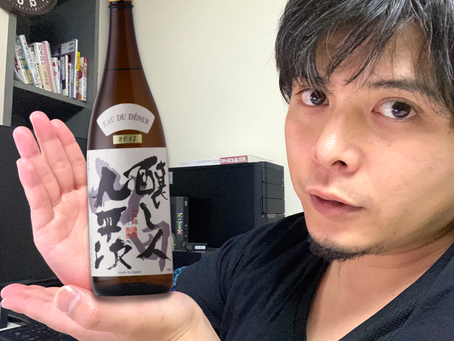 醸し人九平次様萬乗酒造様とコラボ決定!!