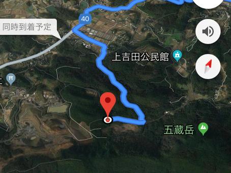 幻の池を激写!五蔵岳と近くのおすすめ酒屋さんを紹介