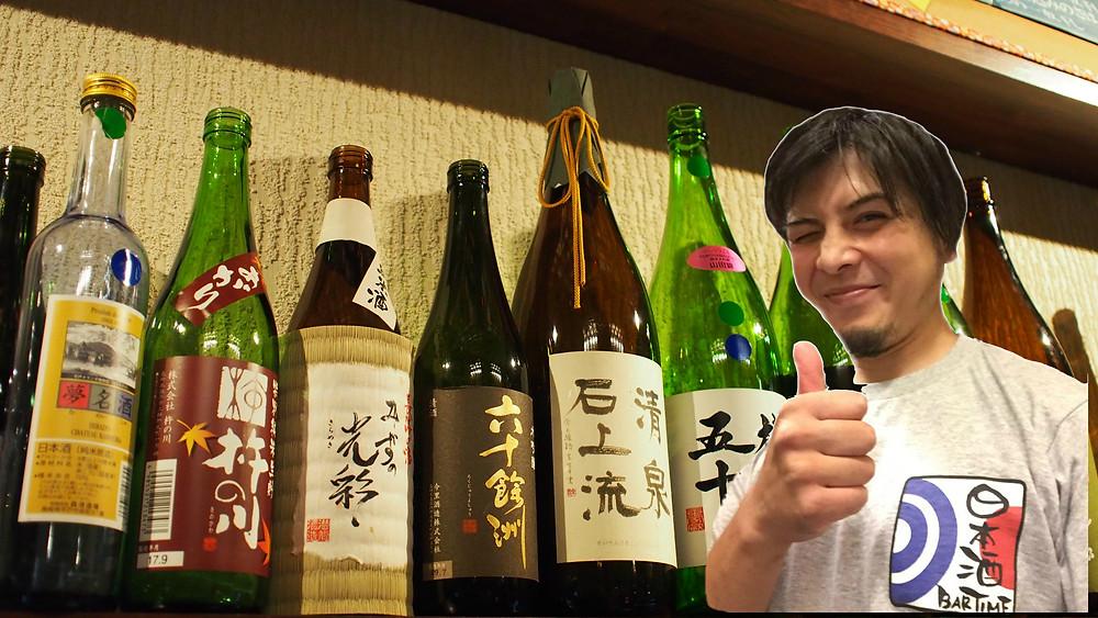 日本酒専門バータイムマスターです。