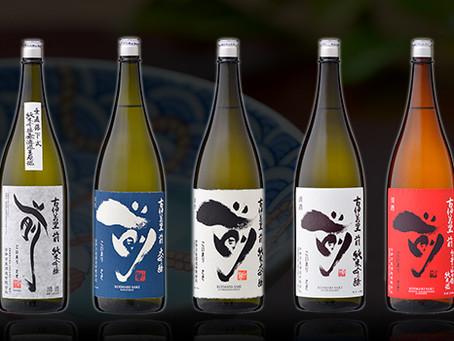 6月21日は古伊万里酒造さまとライブ配信でオンライン飲み会!酒蔵見学!