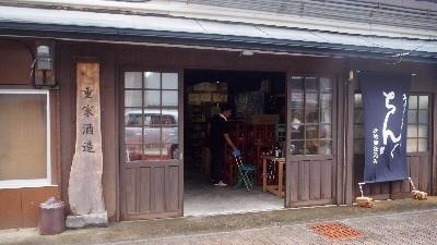 壱岐研修旅行!重家酒造見学、対談。貴重な経験。