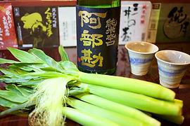 ヤングコーンと阿部勘で美味しいひととき。佐世保唯一の日本酒専門店タイム.jpg