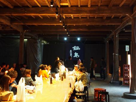 5/31日曜オンライン蔵開き開催しまっす♪世界地の日本酒を育んだ佐賀県の銘醸地鹿島6蔵のうちの一つ、幸姫酒造さまより杜氏さんとお届け!