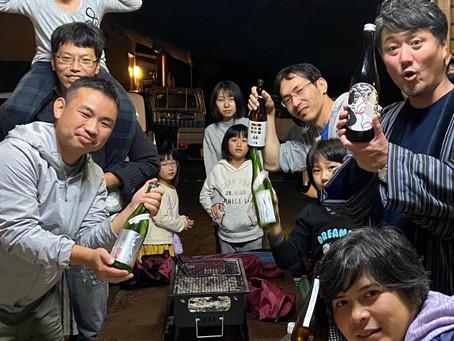 花の香酒造神田社長と和水町のみなさまとBBQ!和水町が大好きになりました!