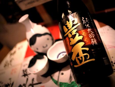 恋の距離を縮めたいカップルには【徳利と猪口でアシスト】~豊盃~純米大吟醸編. 日本酒専門店の人と酒の交わるショートストーリー、