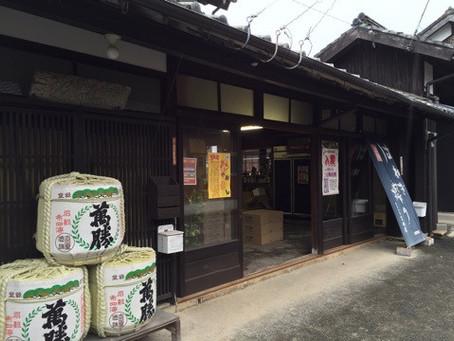 島原の吉田屋さんにて研修!