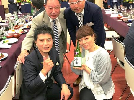 今、日本で最も新しい日本酒蔵!横山五十、ちんぐのNEW重家酒造!完成お披露目会へ参加! 2018年5月20日現在